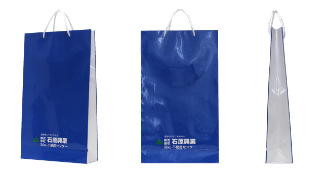 不動産会社様の強度抜群のオリジナル紙袋の制作事例