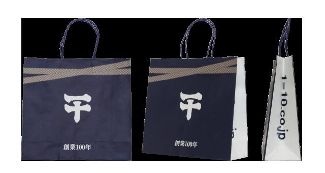 【和風デザイン】食品卸問屋様のオリジナル紙袋の制作事例