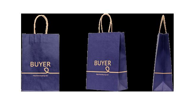 ネットショップ様のブラウン×ネイビーのオリジナル紙袋の制作事例